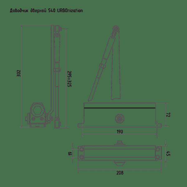 Дверной доводчик модель 540 URBOnization (Серебро)