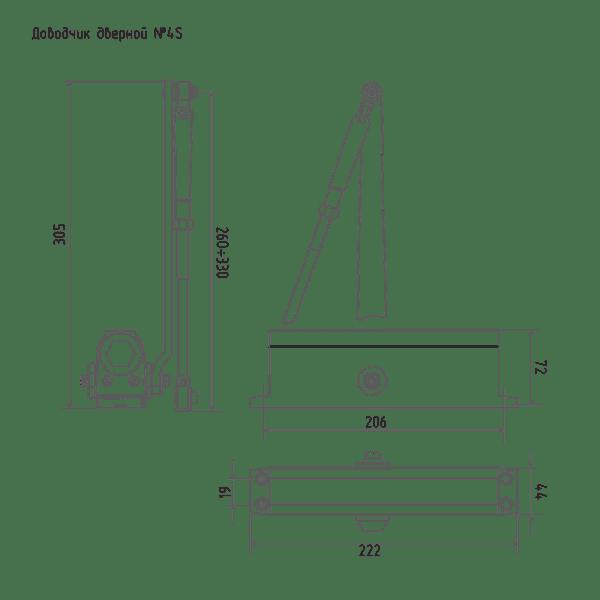 Доводчик дверноймодель 4S (Бронза)