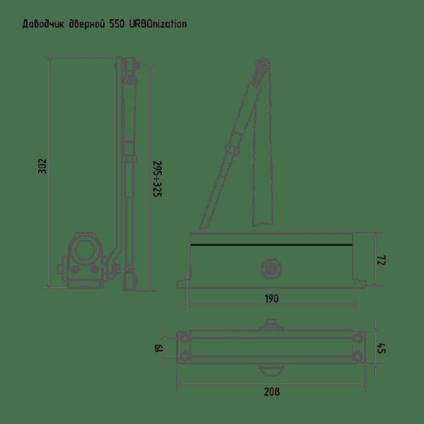 Дверной доводчик модель 550 URBOnization (Серый)