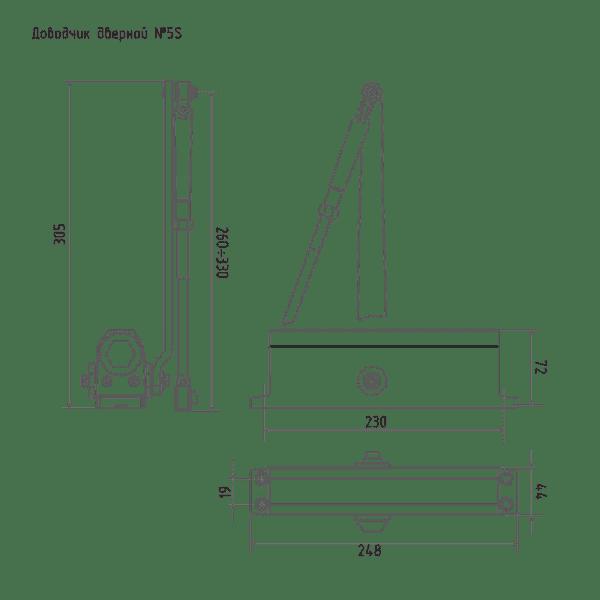 Доводчик дверноймодель 5S (Серебро)