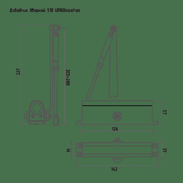 Дверной доводчик модель 510 URBOnization (Серый)