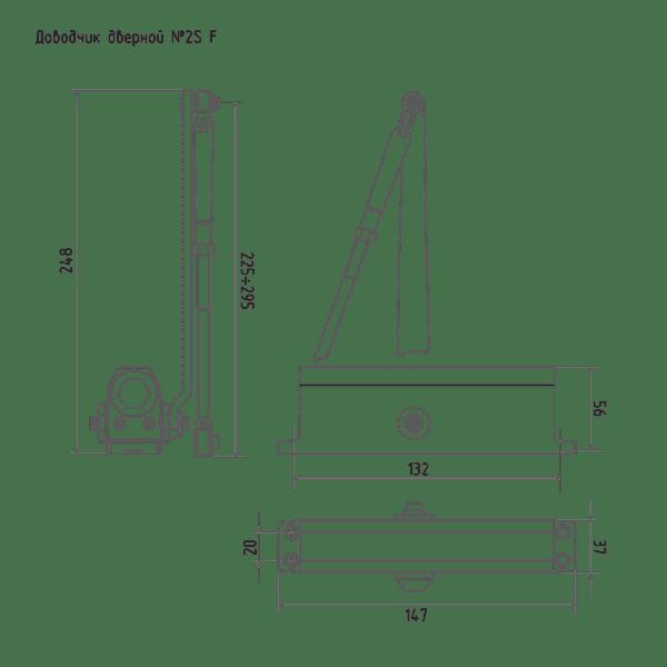 Доводчик с фиксацией модель 2S-F (Бронза)