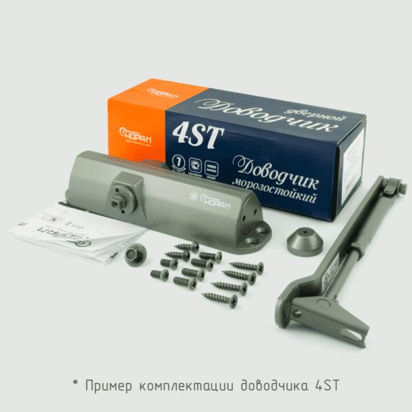 Дверной доводчик модель 4ST (Серый)
