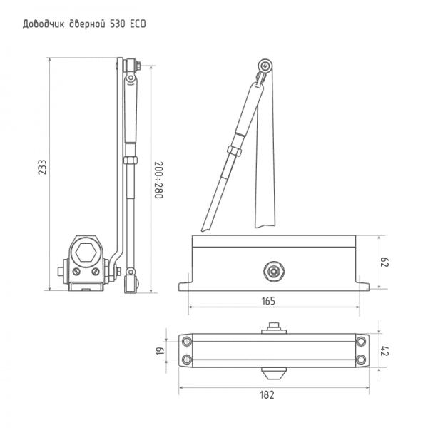 Доводчик дверной модель 530 ECO (Серый)