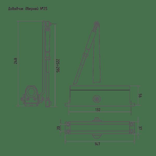 Доводчик дверноймодель 2S (Бронза)