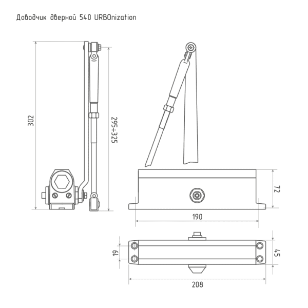 Дверной доводчик модель 540 URBOnization (Серый)