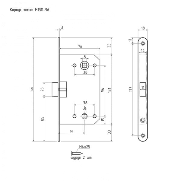 Корпус замка под фиксатор с пластиковым ригелем модель М13П-96 мм (Золото)