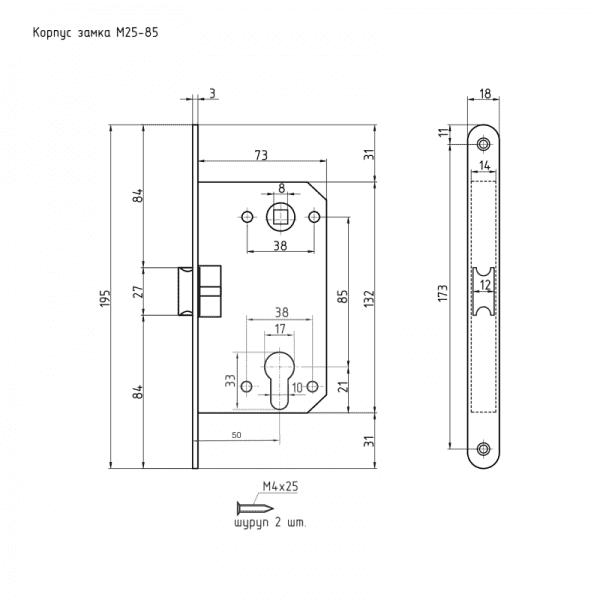 Корпус замка под цилиндр модель M25-85 мм (Старая медь)