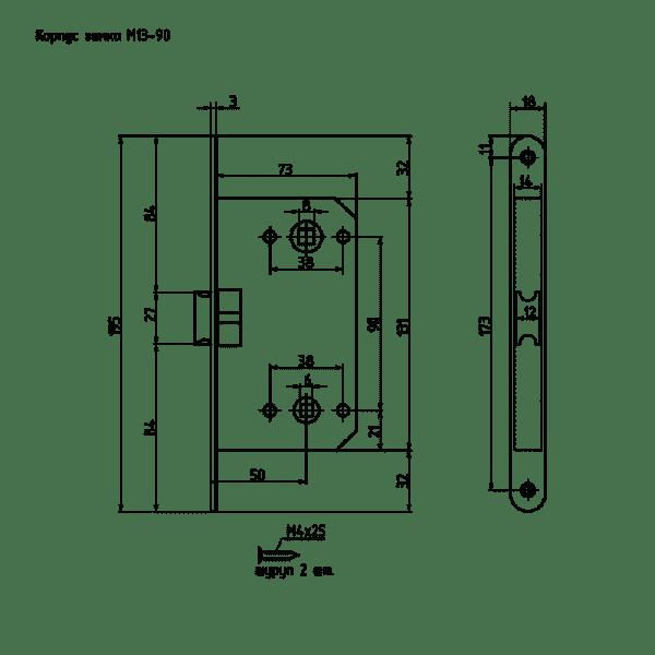 Корпус замка под фиксатор модель М13-90 мм (Хром)
