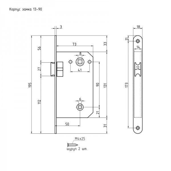 Корпус замка под фиксатор модель 13-90 мм (Хром)