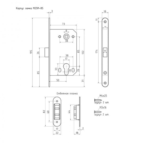 Корпус замка под цилиндр магнитный модель М25М-85 мм (Золото)