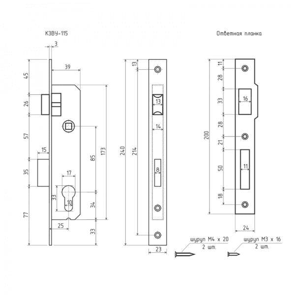 Корпус замка врезного узкопрофильный модель КЗВУ-115 (Полированая латунь)