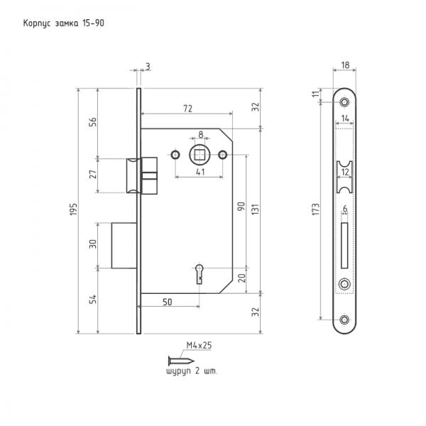 Корпус замка с сувальдным ключом модель 15-90 мм (Золото)