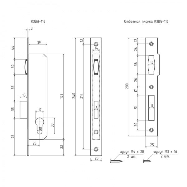 Корпус замка врезного узкопрофильный модель КЗВУ-116 (Полированая латунь)