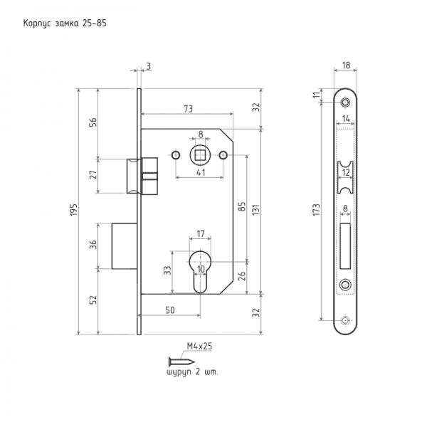 Корпус замка под цилиндр модель 25-85 мм (Старая медь)