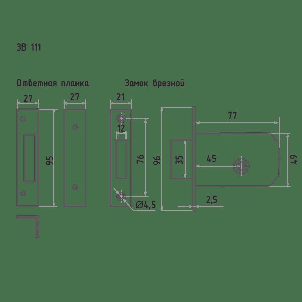 Замок врезной модель модель ЗВ-111 (Хром)
