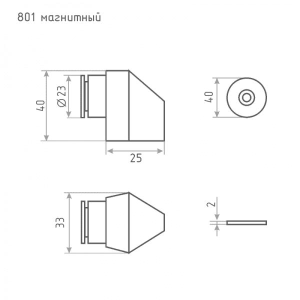 Ограничитель магнитный модель 801 (Старая медь)