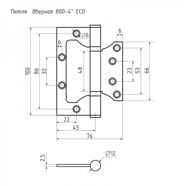 """Петля универсальная модель 800-4"""" ECO (100*75*2,5) без колп. (Матовое латунное покрытие)"""