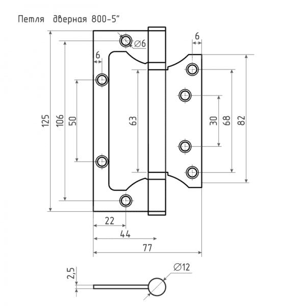 """Петля без врезки модель 800-5"""" (125*75*2,5) без колп. (Латунное покрытие)"""