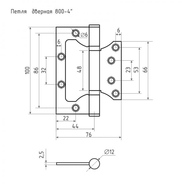 """Петля без врезки модель 800-4"""" (100*75*2,5) без колп. (Латунное покрытие)"""