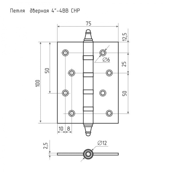 """Петля универсальная модель 4""""-4ВВ (100*75*2,5) с колп. (Бронзовое покрытие)"""