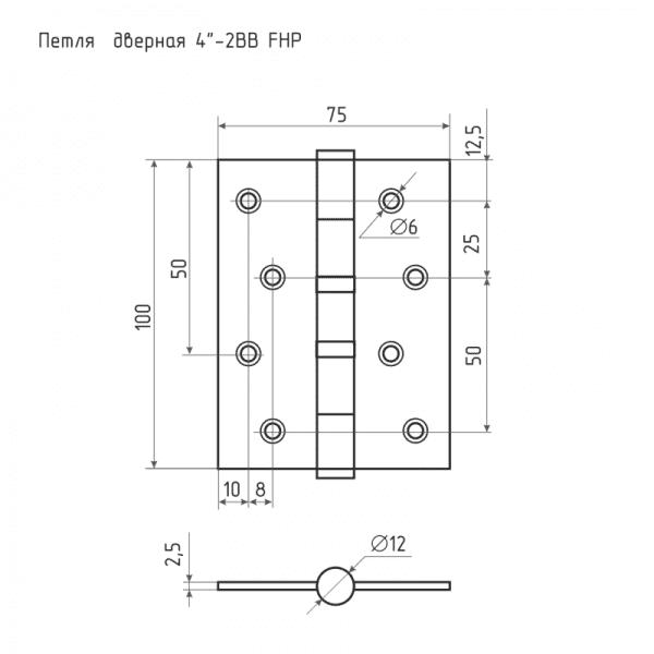 """Петля универсальная модель 4""""-2ВВ (100*75*2,5) без колп. (Матовое хромовое покрытие)"""
