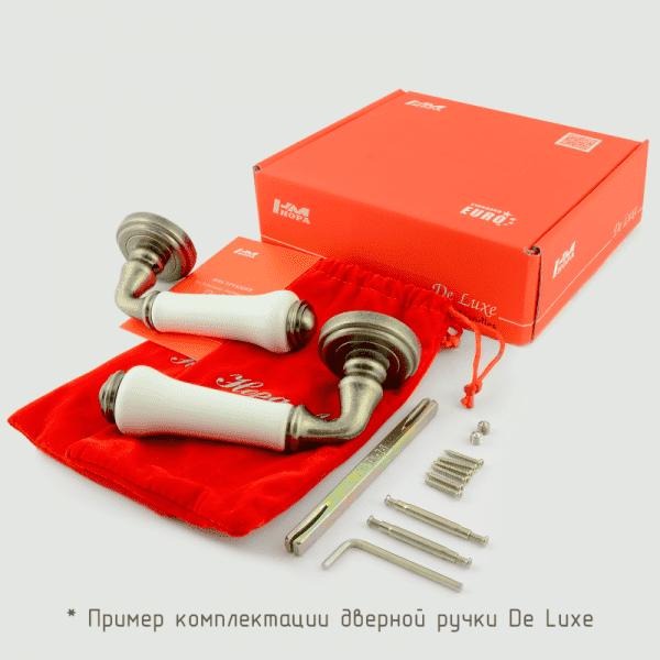 Ручка дверная модель Мотрил (Застаренное серебро)