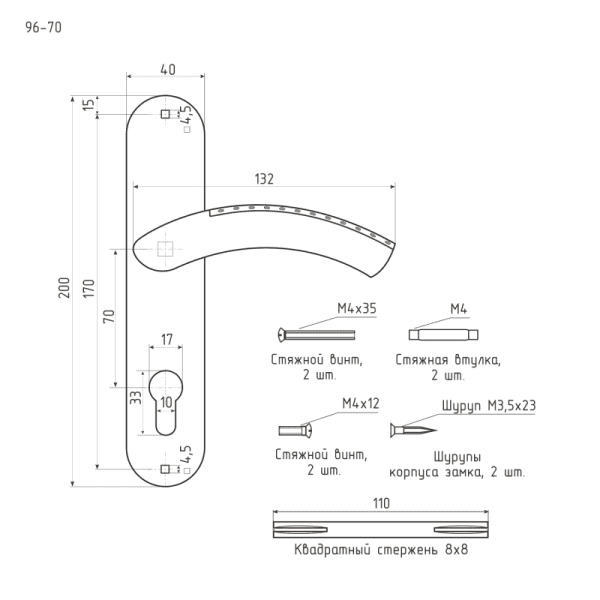 Ручка на планке модель 96-70 мм (Хром)