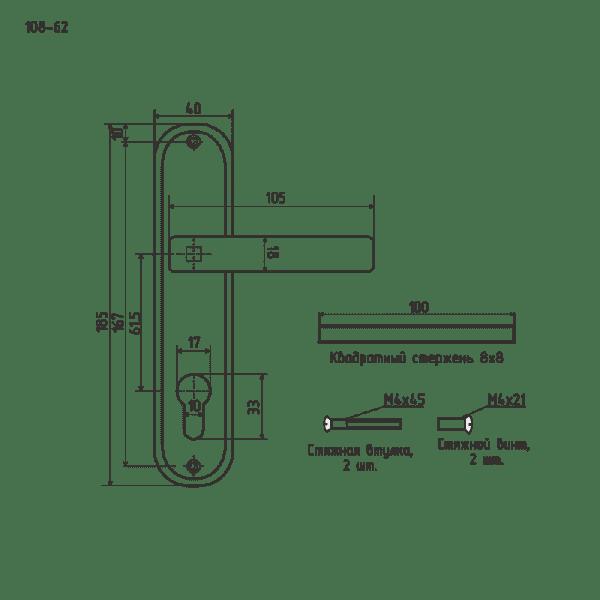 Ручка дверная на планке модель 108-62 мм (Хром)