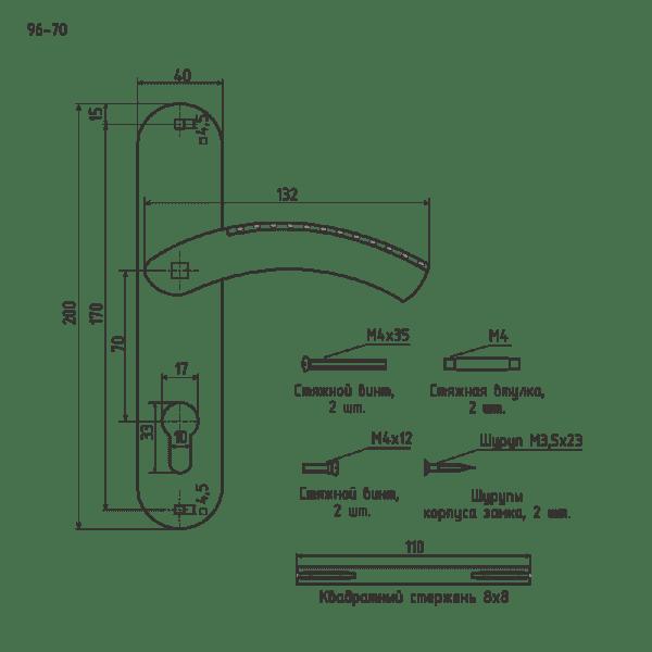 Ручка на планке модель 96-70 мм (Матовый хром)