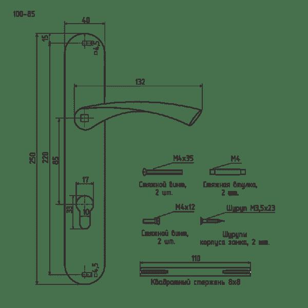 Ручка на планке модель 100-85 мм (Хром)