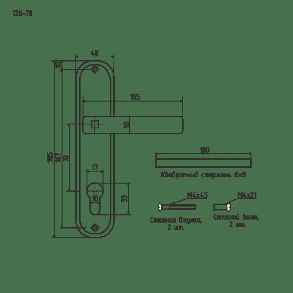 Ручка дверная на планке модель 126-70 мм (Хром)
