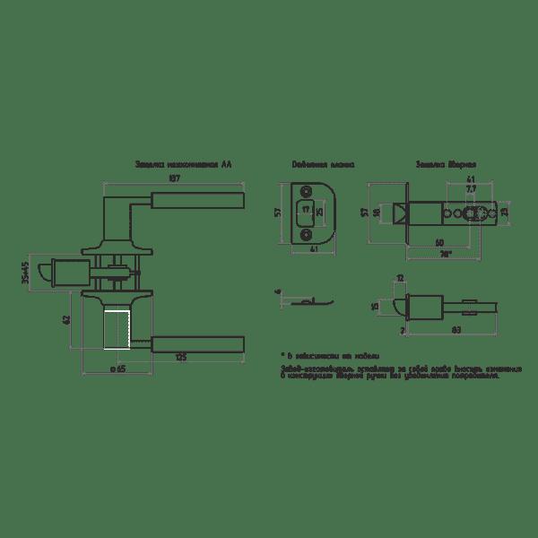 Ручка-защелка модель АА (Золото)