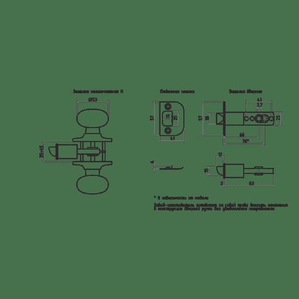 Ручка-защелка модель Н (Матовый никель)