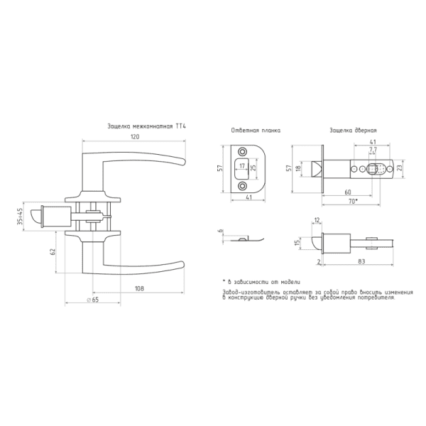 Ручка-защелка модель ТТ4 (Матовое золото)