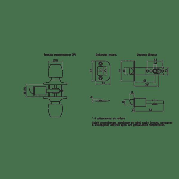 Ручка-защелка модель ЗР1 (Старая медь)