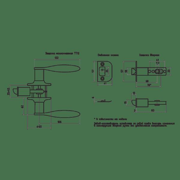 Ручка-защелка модель ТТ12 (Темное дерево/золото)