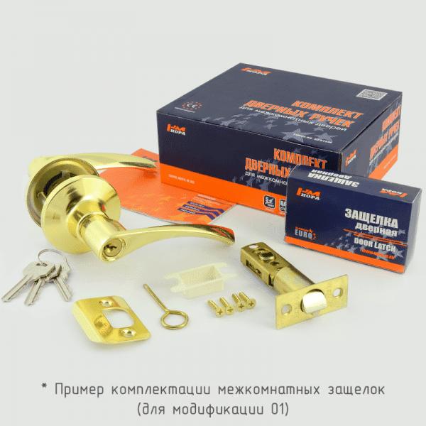 Ручка-защелка модель ТТ14 (Матовое золото)