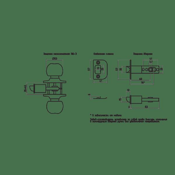 Ручка-защелка модель ЗШ-Э (Старая бронза)