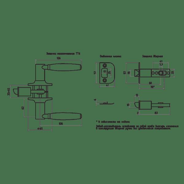 Ручка-защелка модель ТТ6 (Золото)
