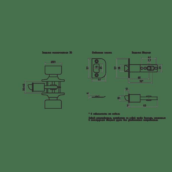 Ручка-защелка модель ЗБ (Матовый никель)