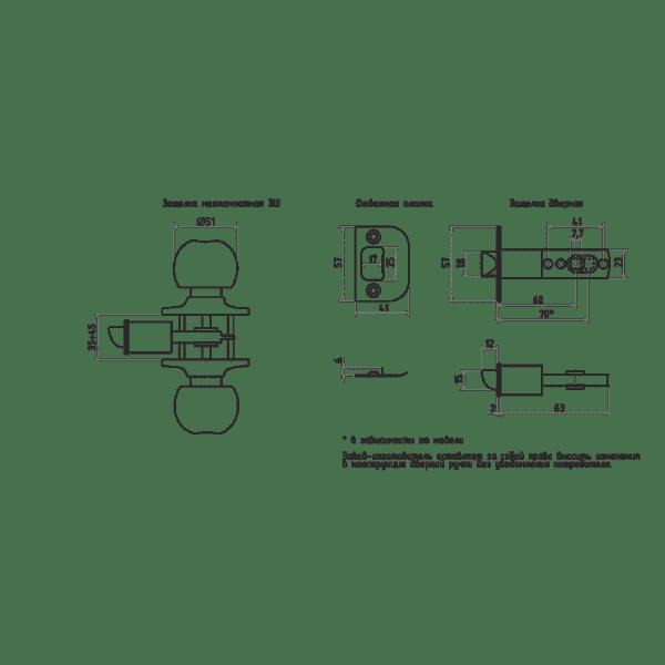 Ручка-защелка модель ЗШ (Матовый никель)