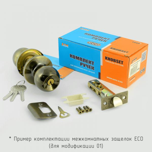 Ручка-защелка модель ЗШ-Э (Дерево-бук/золото)