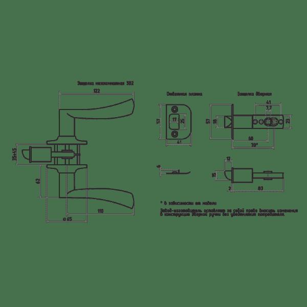 Ручка-защелка модель ЗВ2 (Хром)