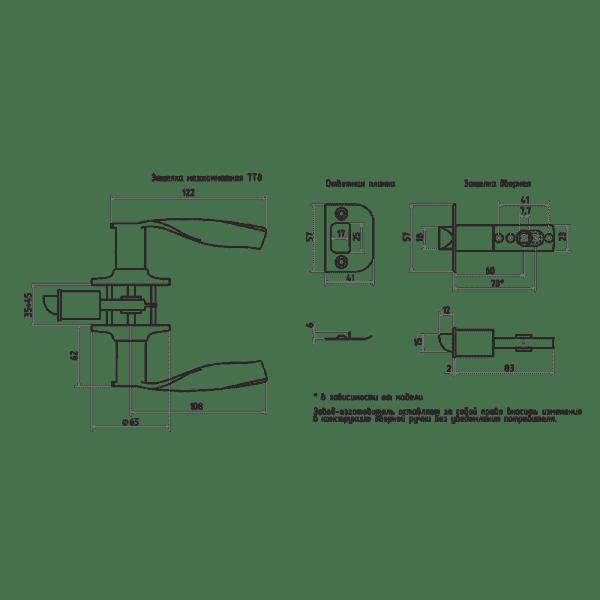 Ручка-защелка модель ТТ8 (Хром)