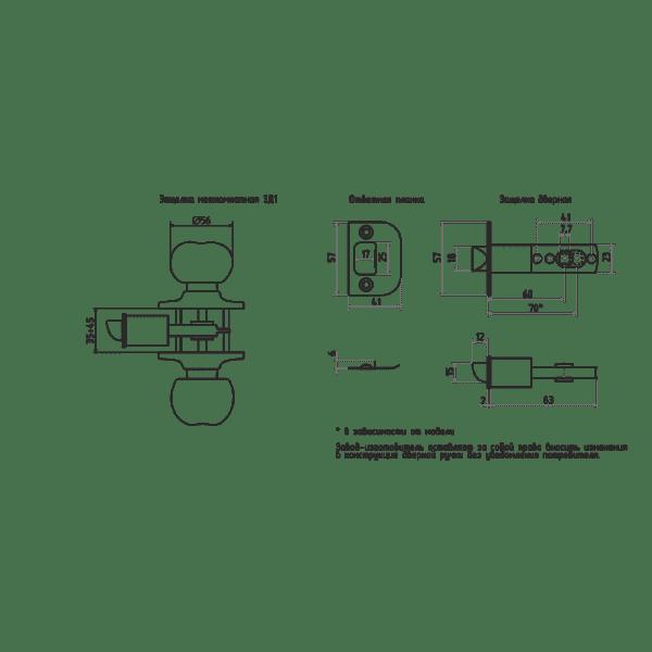 Ручка-защелка модель ЗД1 (Светлое дерево)