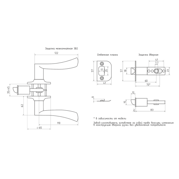 Ручка-защелка модель ЗВ2 (Матовое золото)