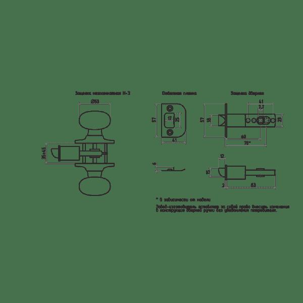 Ручка-защелка модель Н-Э (Старая медь)