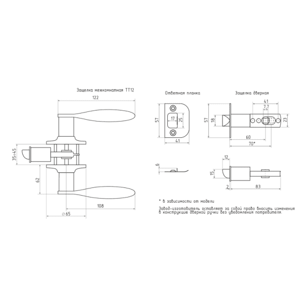Ручка-защелка модель ТТ12 (Старая бронза)