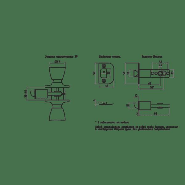 Ручка-защелка модель ЗР (Матовый никель)